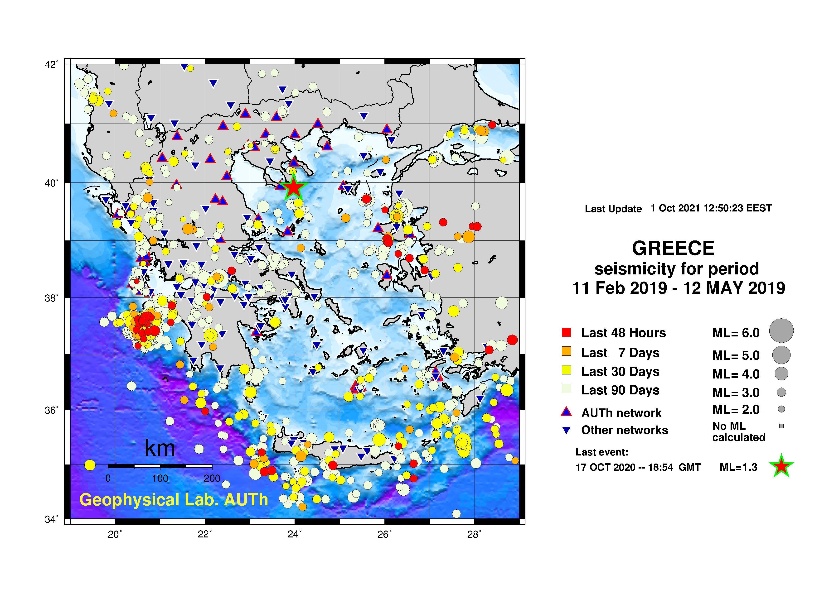 aktuelle Erbebenkarte Griechenlands
